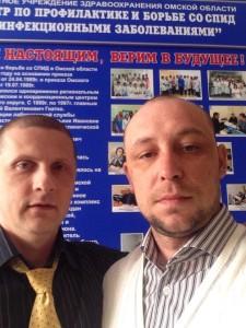 Малиновка в СПИД-центре