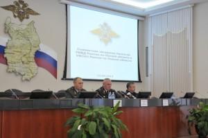 Фото  с сайта http://55.fskn.gov.ru