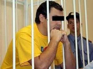 в тюрьму занаркотики