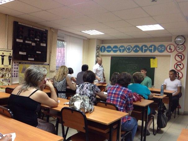 Встреча в РЦ Малиновка