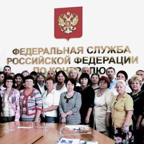 Матери против наркотиков. Фото с сайта http://55.fskn.gov.ru