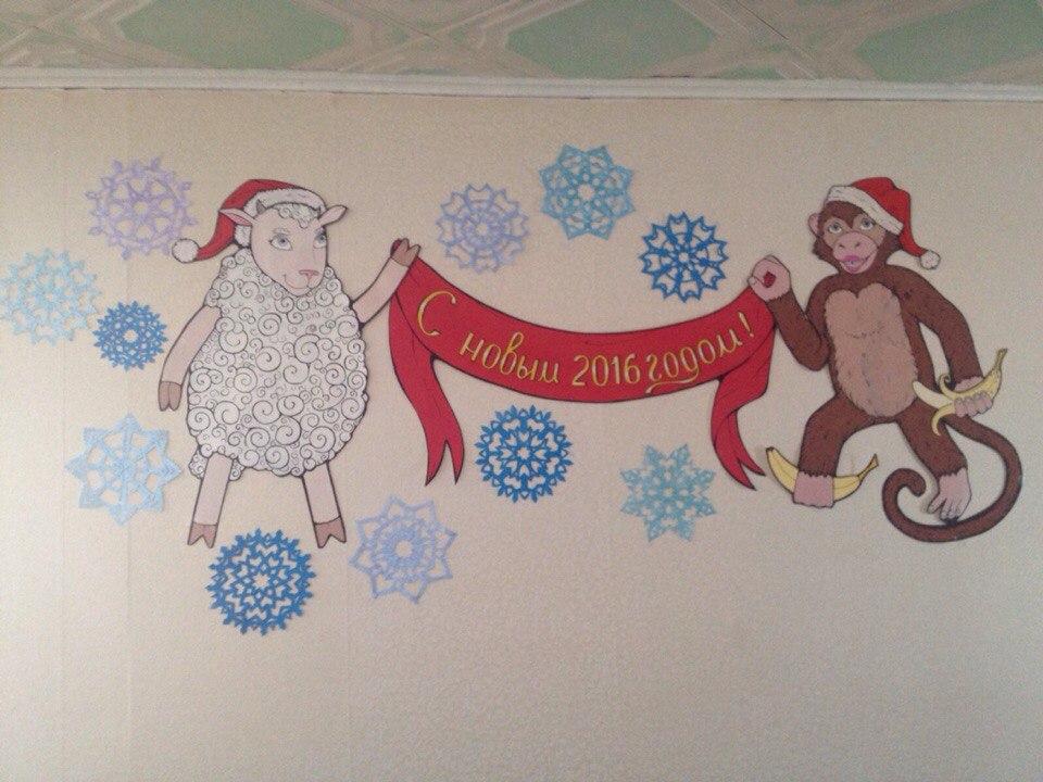 С новы годом, РЦ Малиновка