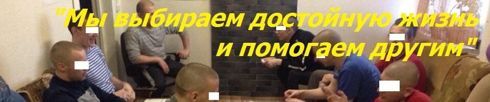 лечение наркоманиив в Омске