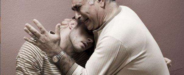 Наркоман и родители