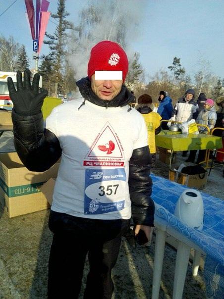 15 марафон