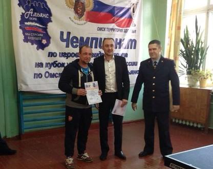 Теннисный турнир3