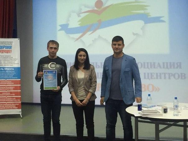 Артем Чугунов - участник конкурса профмастерста