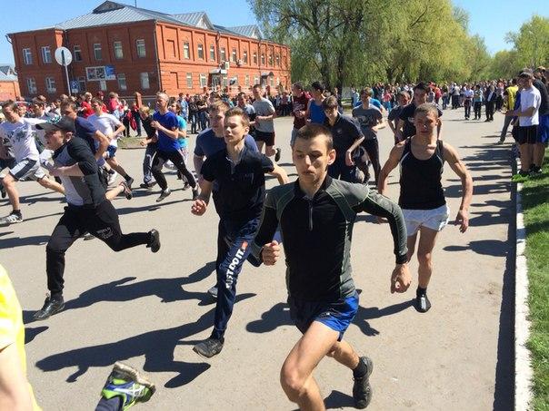 КРосс в Саргатке, День Победы