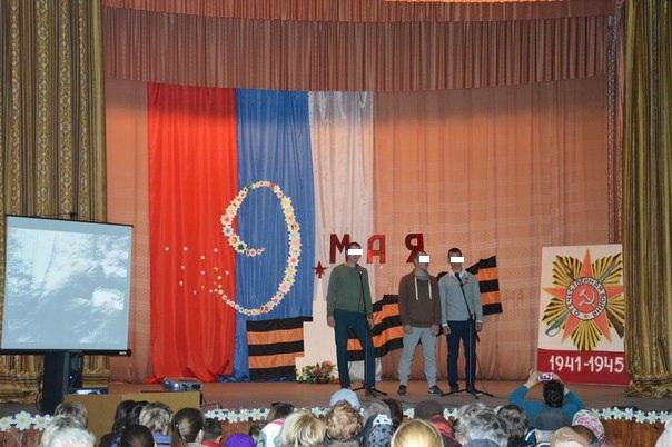 9 мая, РЦ Малиновка