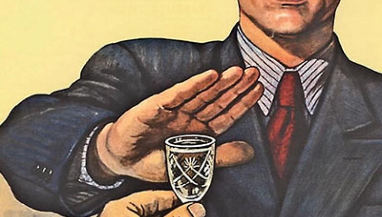 Причины снижения больных алкоголизмом