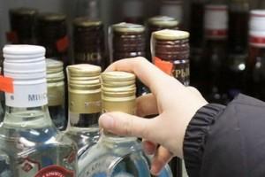 Продажа алкоголя в жилых домах