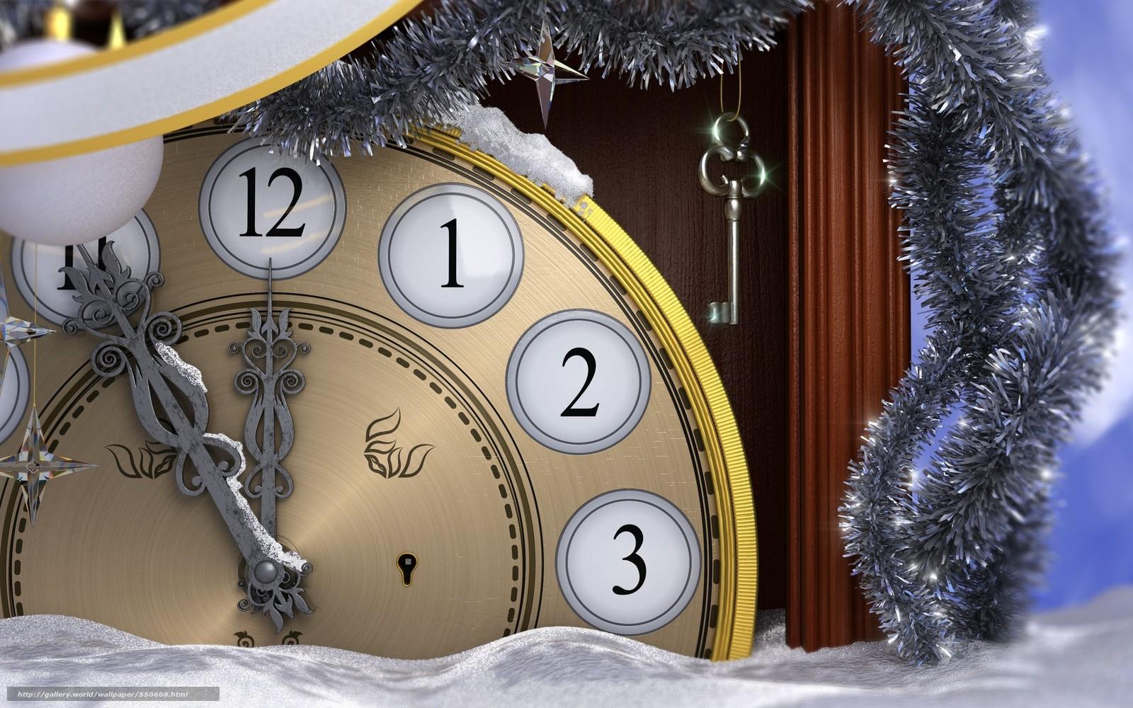 Новый год без срывов