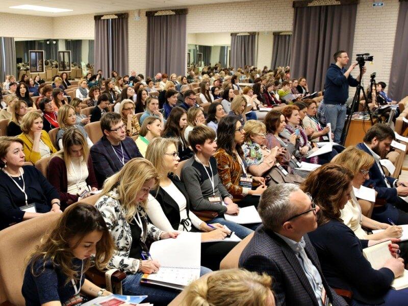 Конференция Психология зависимости