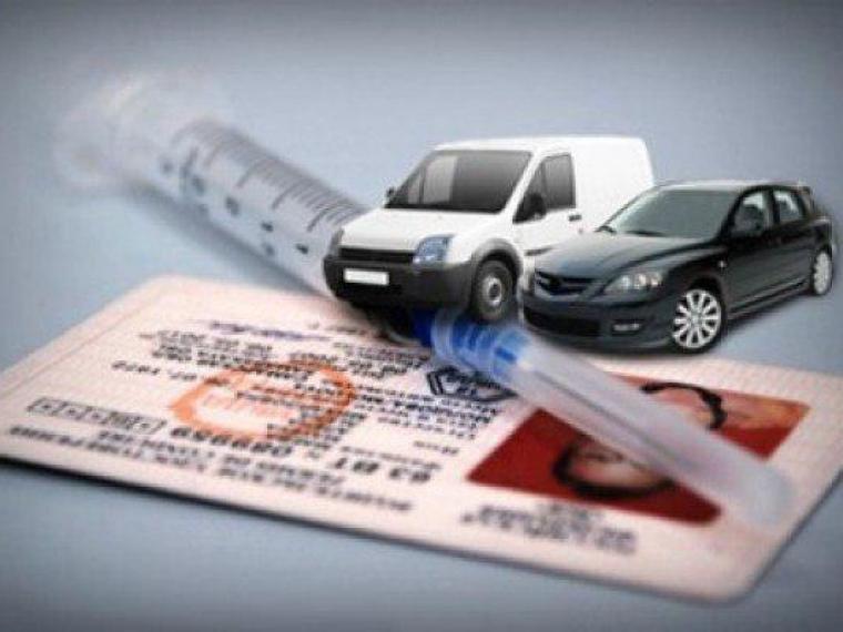 Лишение водительких прав больных наркоманией