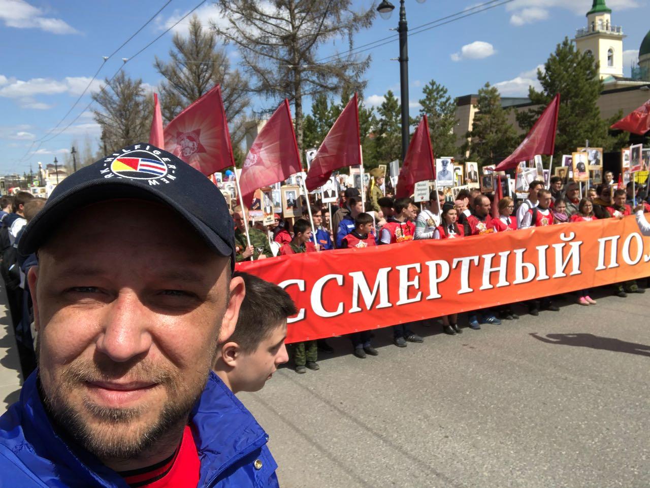 Участие в параде Бессмертный полк