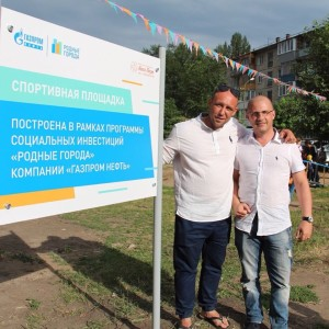Площадка Воркаут, Омск