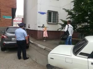 Реклама наркотиков, Омск