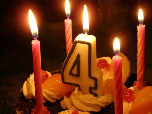 РЦ Малиновка празднует годовщину своей работы