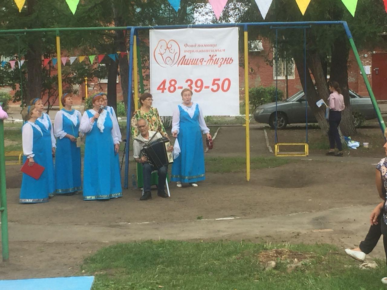 Праздник двора вместе с РЦ Малиновка